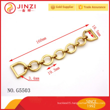 Fashion quilted chain handle for handbags